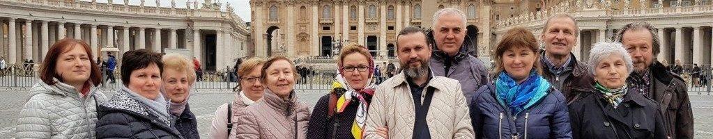 Паломничество в Рим