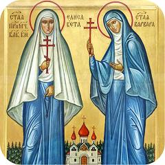 Храм святых преподобномучениц Елисаветы и Варвары.