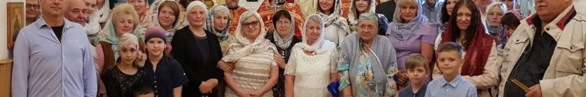 Храмовый праздник 2019